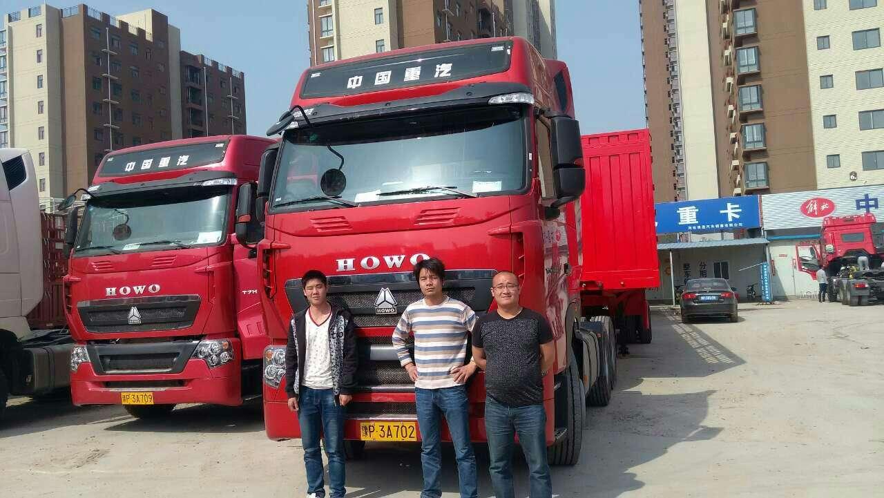 中國重汽HOWO 牽引車  375匹 2015年04月 6x4
