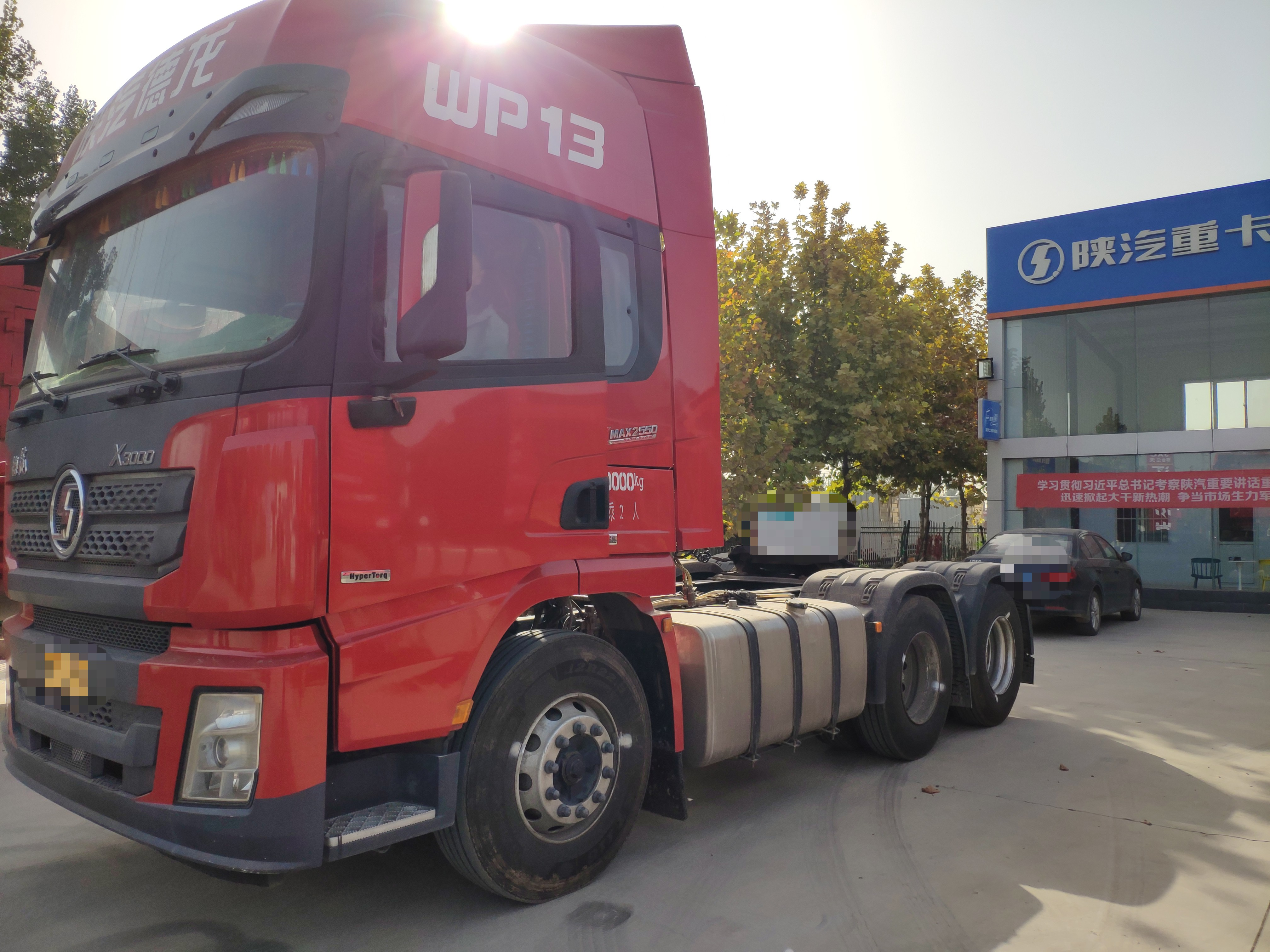 陕汽德龙X3000 牵引车  550匹 2018年09月 6x4
