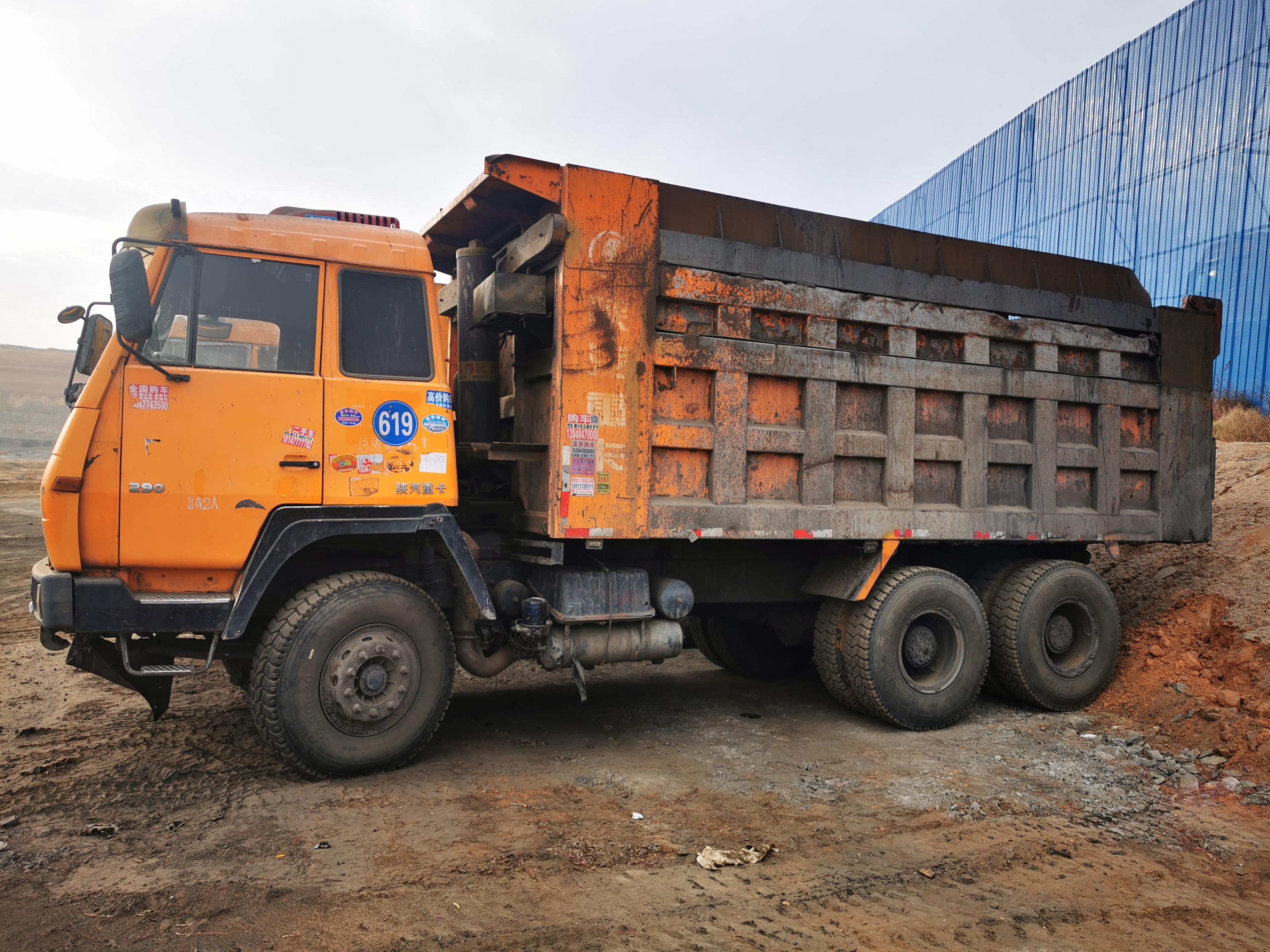 陜汽奧龍 自卸車  298匹 2011年01月 6x4