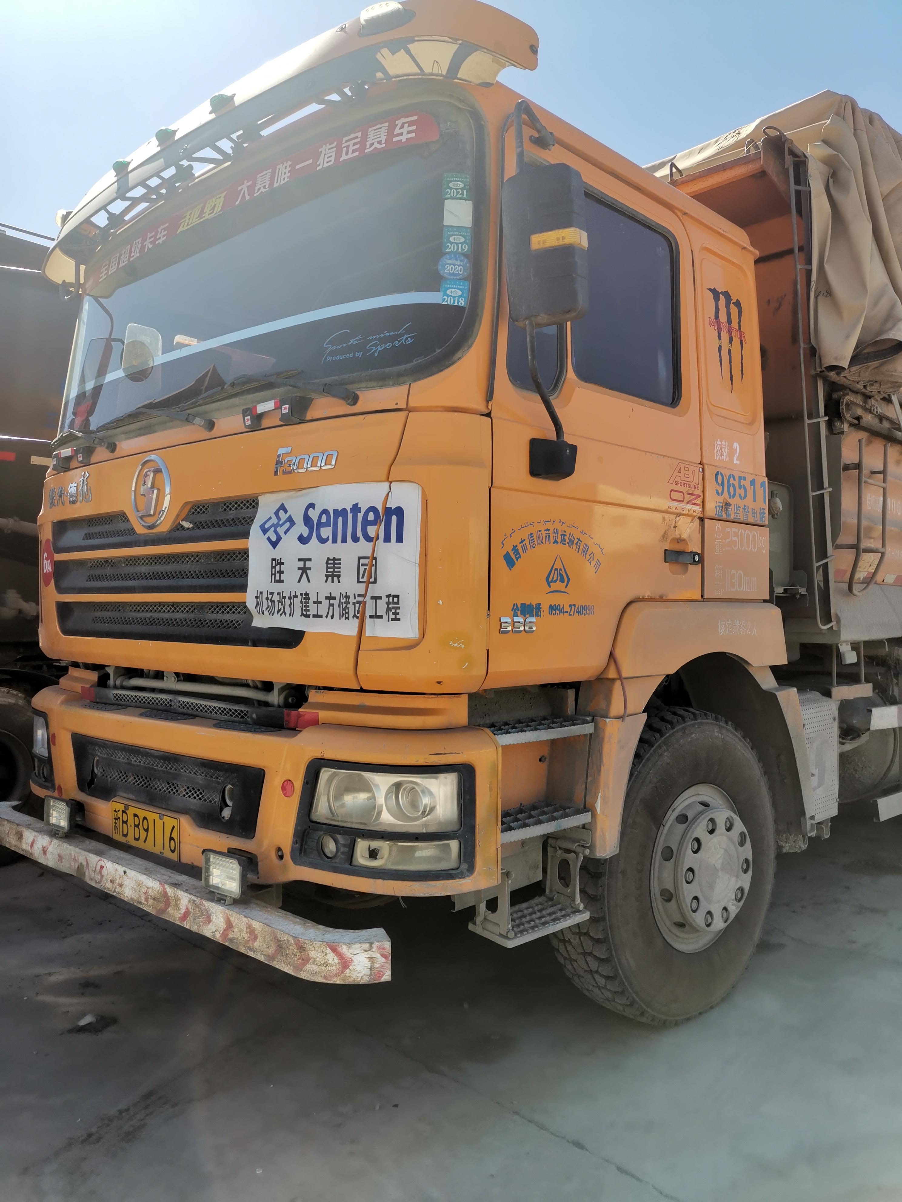 陕汽德龙F3000 自卸车  336匹 2019年05月 8x4