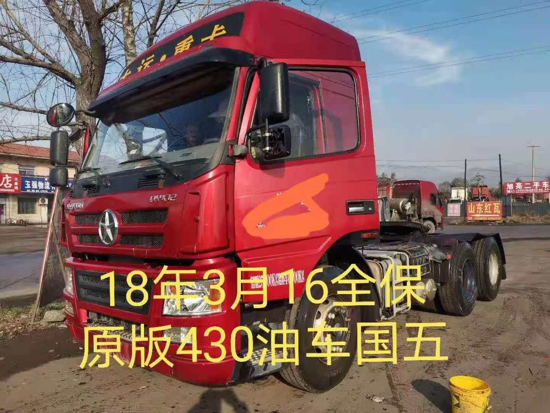 大运N8V重卡 牵引车  430匹 2018年03月 6x4
