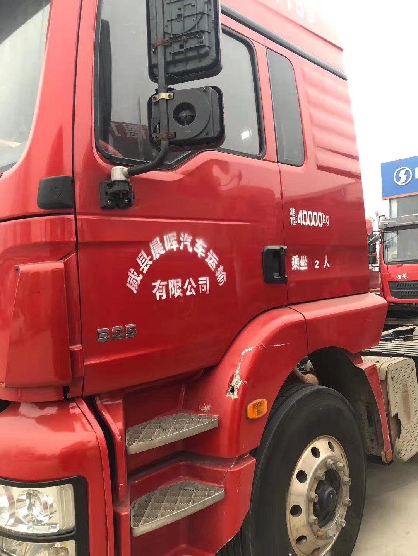 陕汽德龙新M3000 牵引车  385匹 2017年01月 6x4