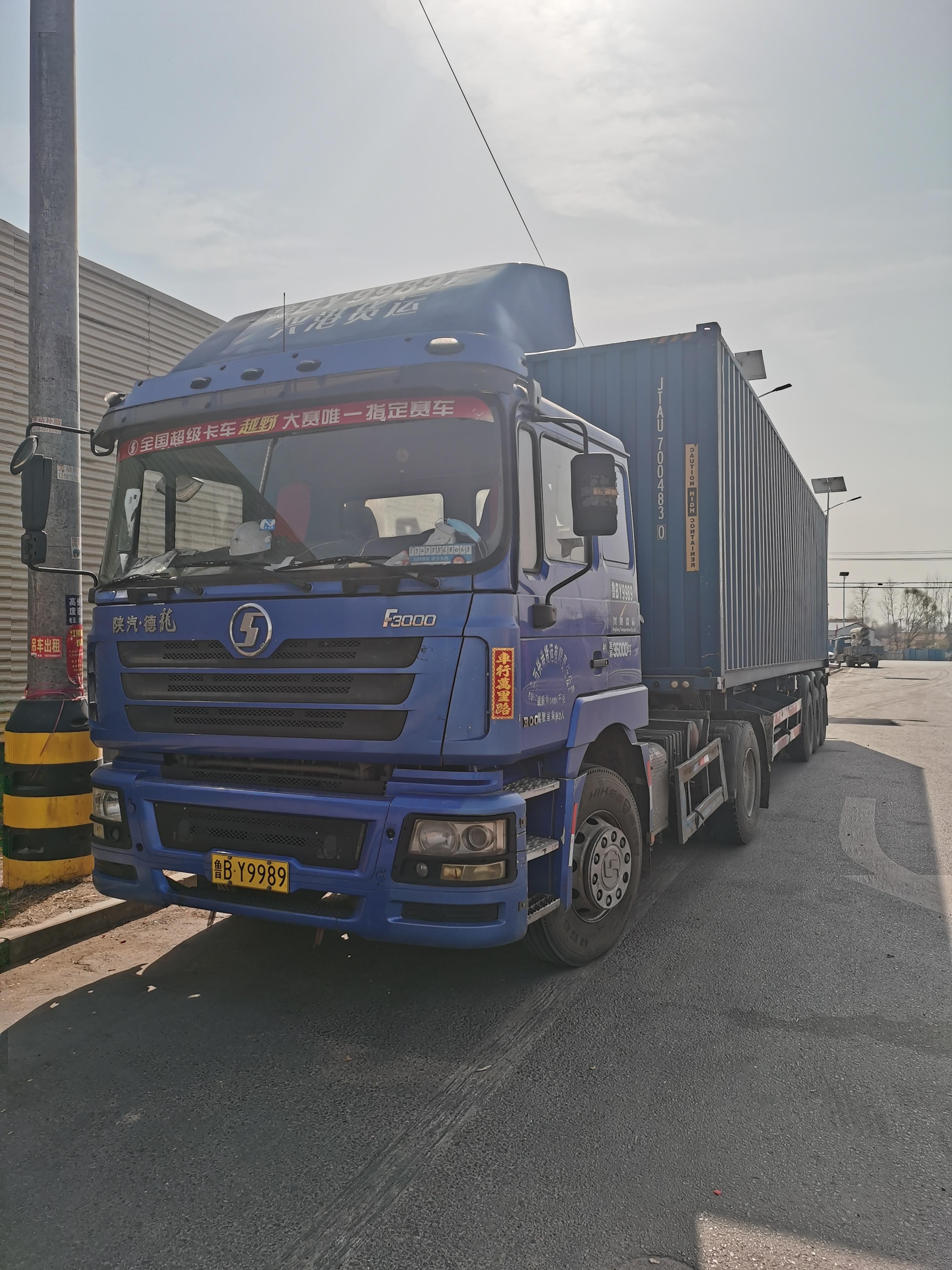 陕汽德龙F3000 牵引车  300匹 2015年06月 4x2