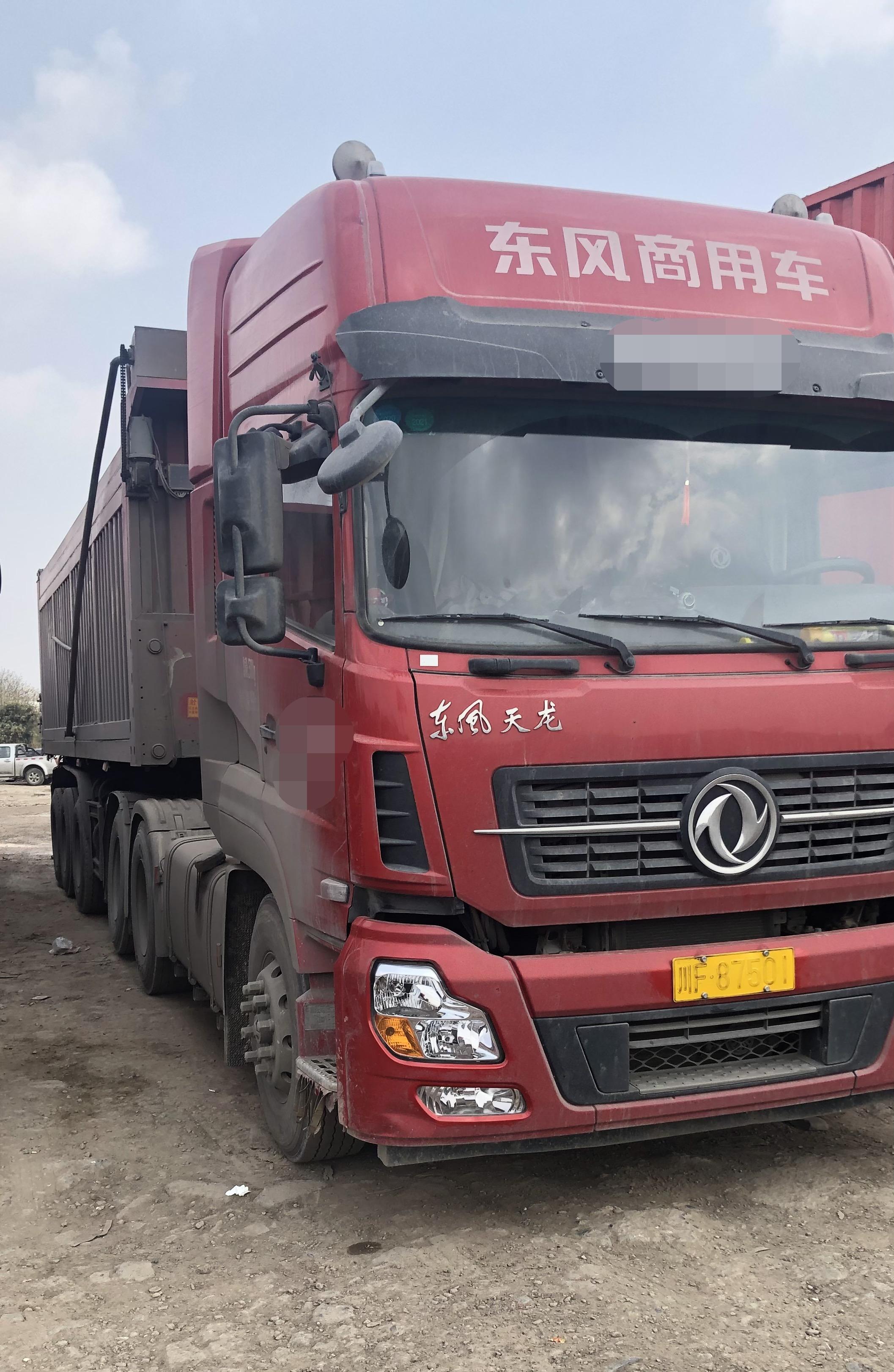 东风天龙 牵引车  420匹 2018年06月 6x4