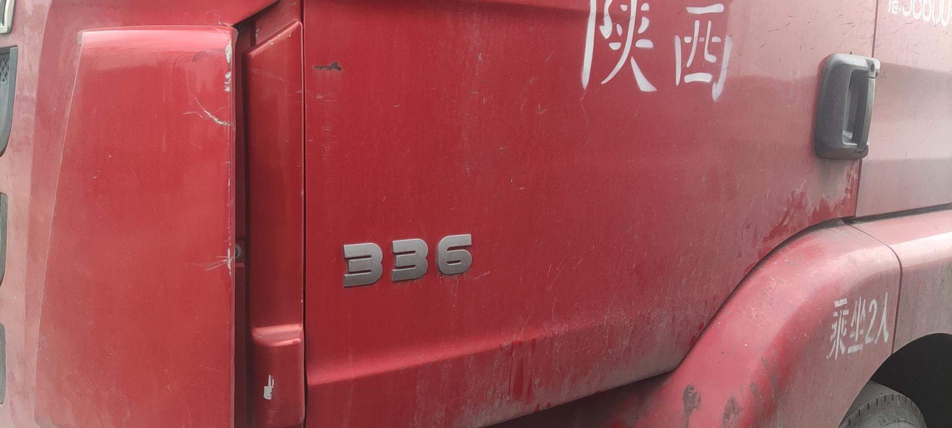 陕汽德龙新M3000 牵引车  260匹 2015年07月 6x4