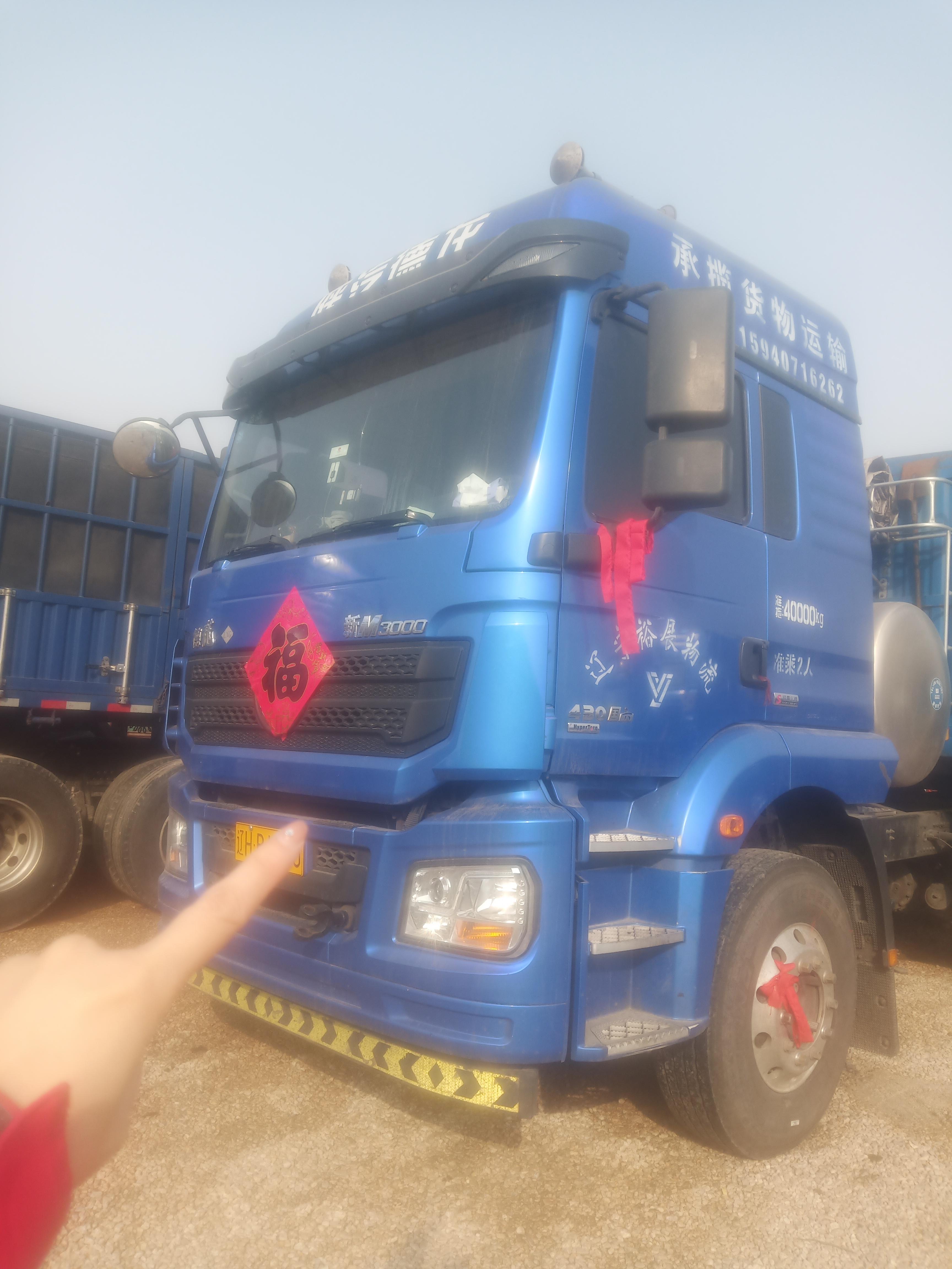 陕汽德龙新M3000 牵引车  430匹 2019年12月 6x4