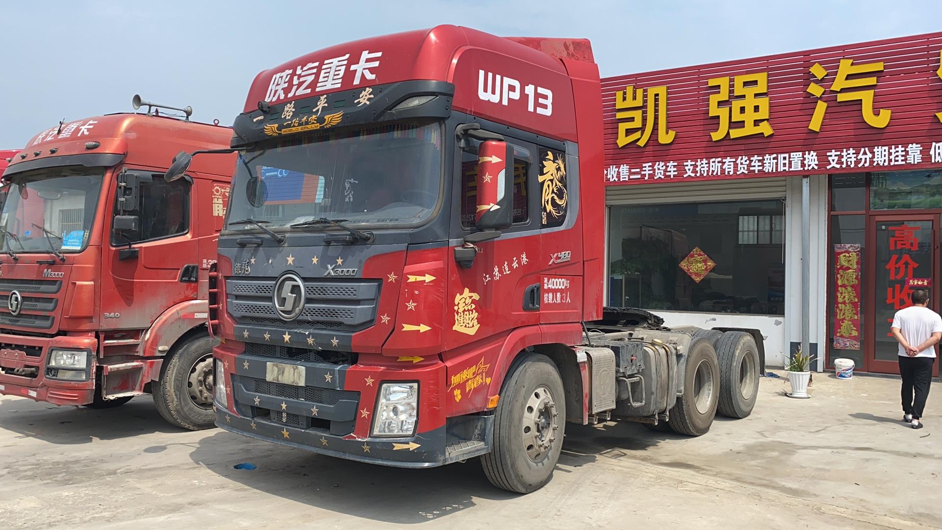 陕汽德龙X3000 牵引车  480匹 2016年06月 6x4