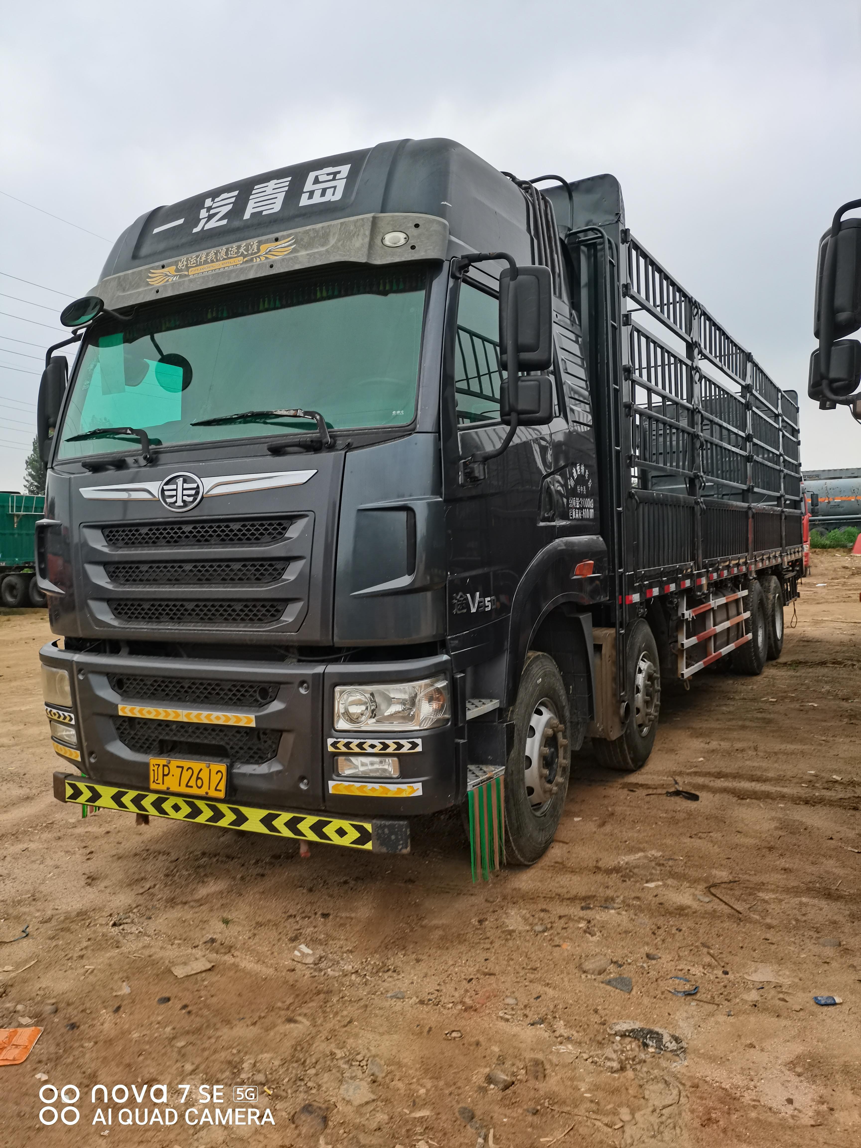 一汽解放J6P重卡 载货车  480匹 2016年05月 8x4