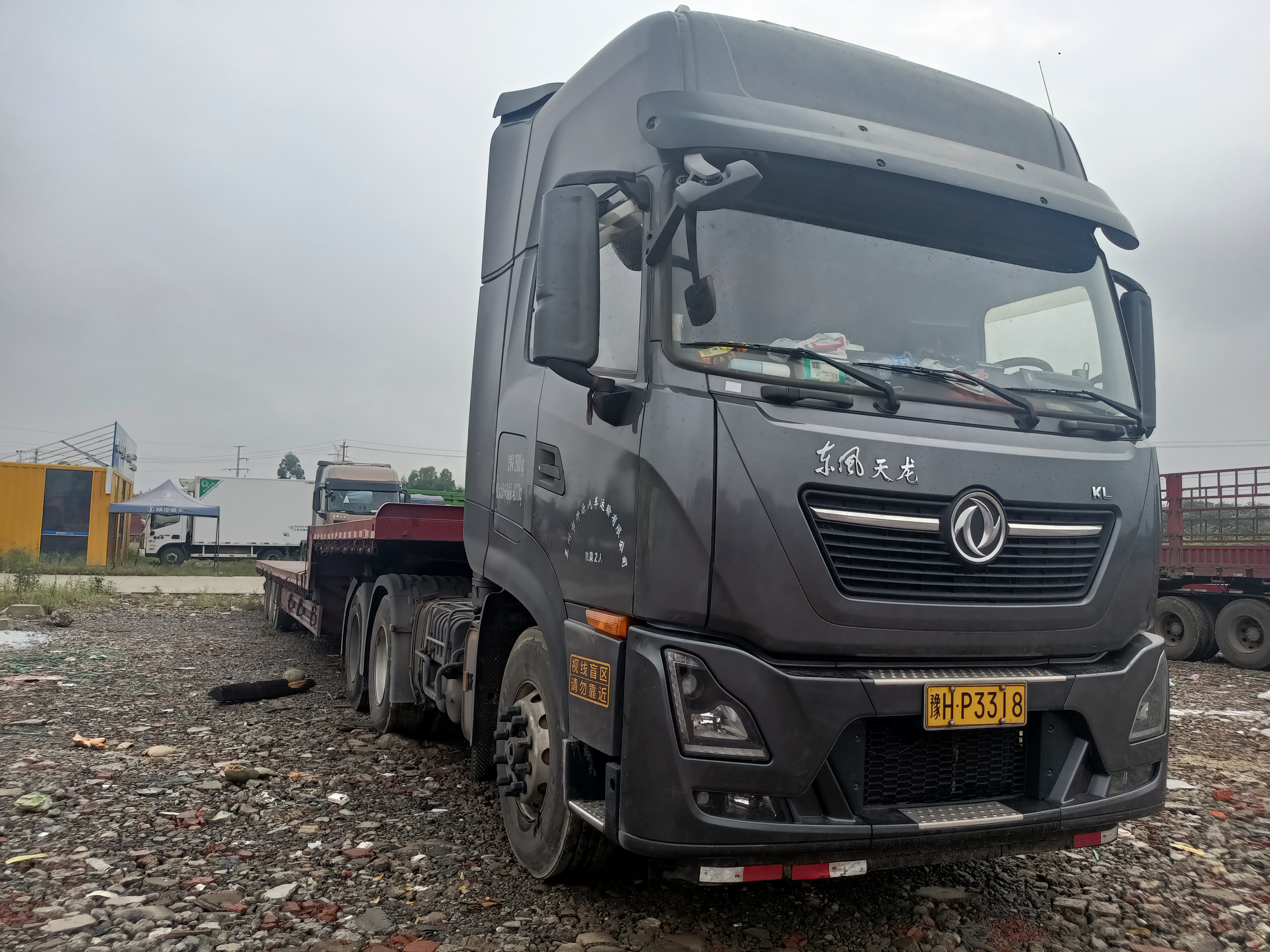 东风天龙 牵引车  460匹 2018年03月 6x2